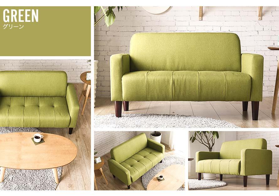 green sofa color