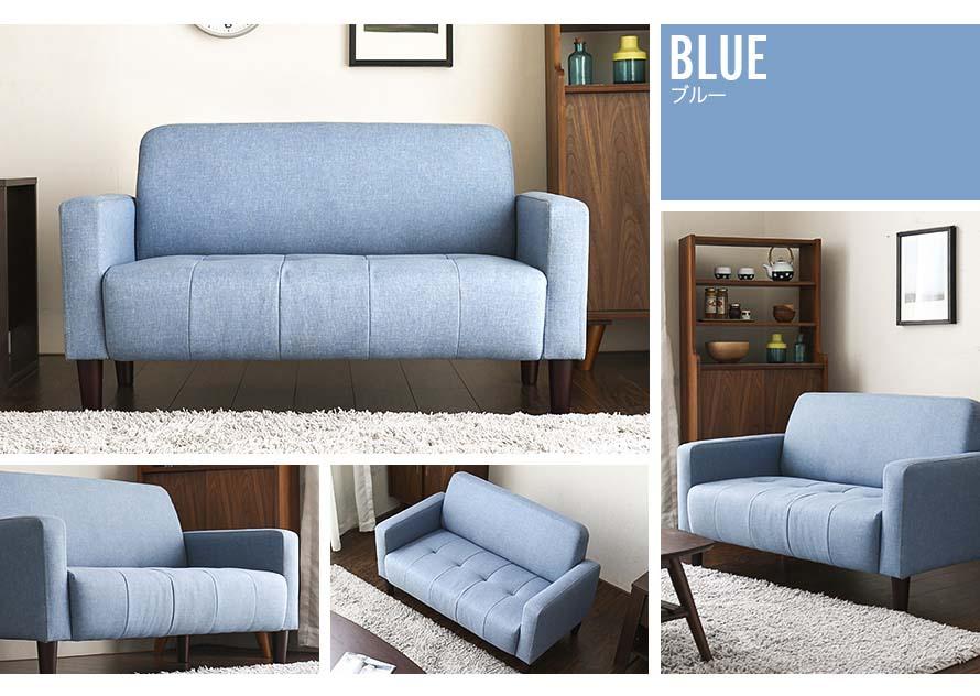 blue sofa color