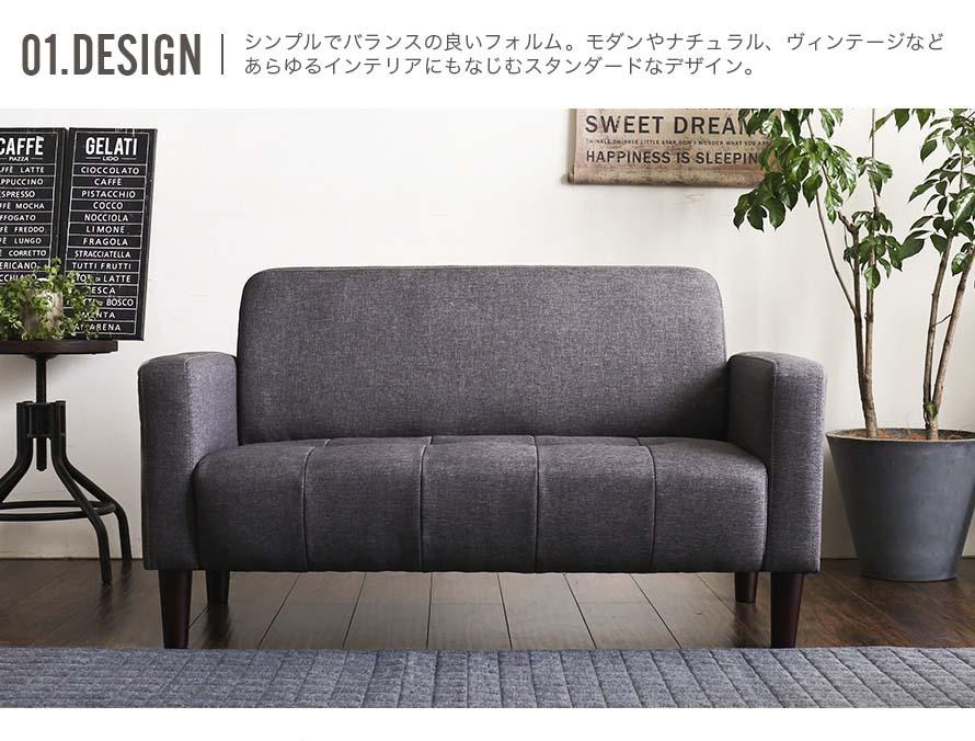 modern and vintage sofa design