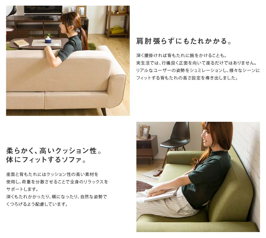 The sofa is a conversational starter