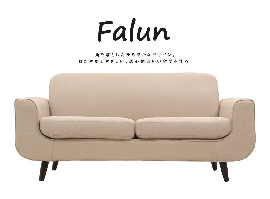 A gentle design with curved angles. Create a gentle, friendly and cozy space with the Falun Sofa.