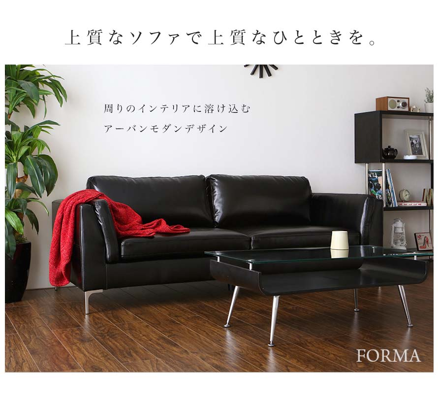 The urban modern design sofa blends into the surrounding interior easily.