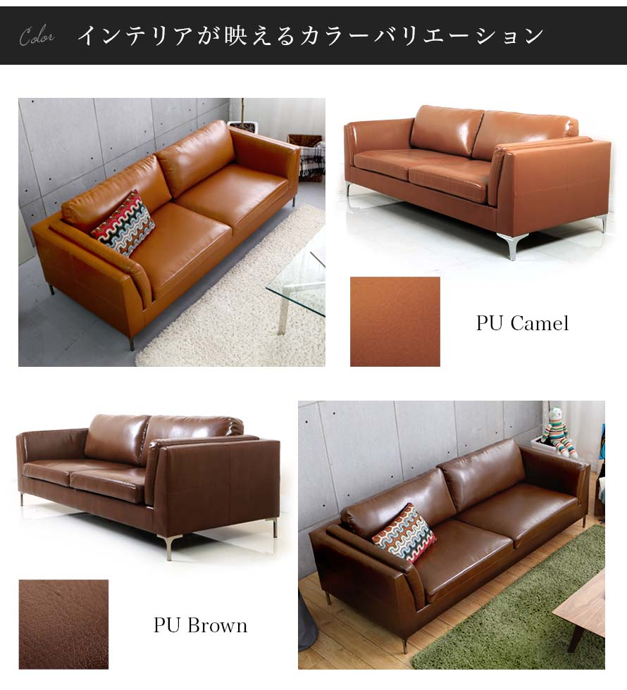The Forma Sofa comes in PU Camel and PU Brown Colors.