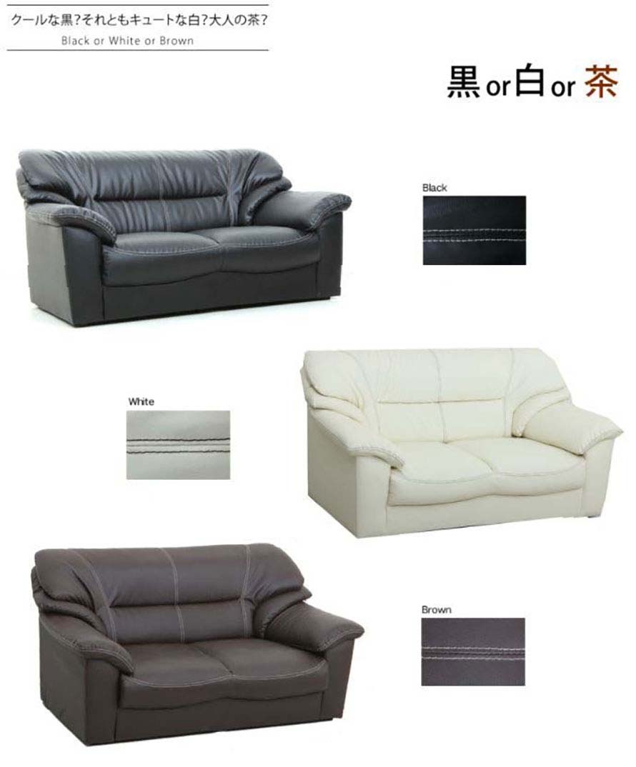 The Gracia 2 seat sofa has 3 colors available. Black, brown or white leather.