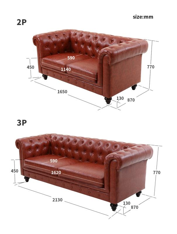 hugo sofa dimensions in mm
