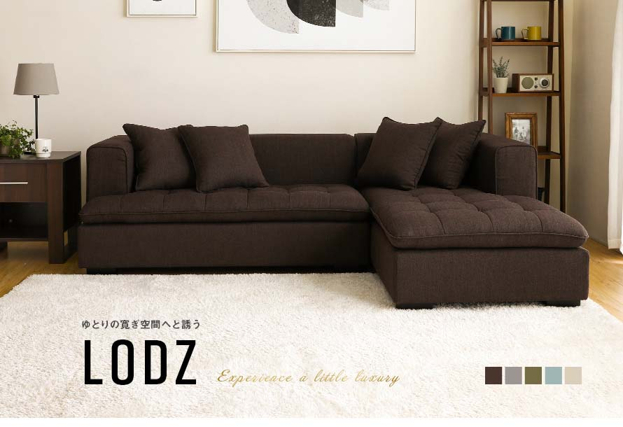 Experience a little luxury with the LODZ designer japanese fabric Sofa