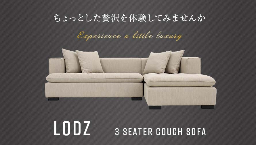The LODZ 3 seater couch sofa is used as a corner sofa. Luxury made affordable.