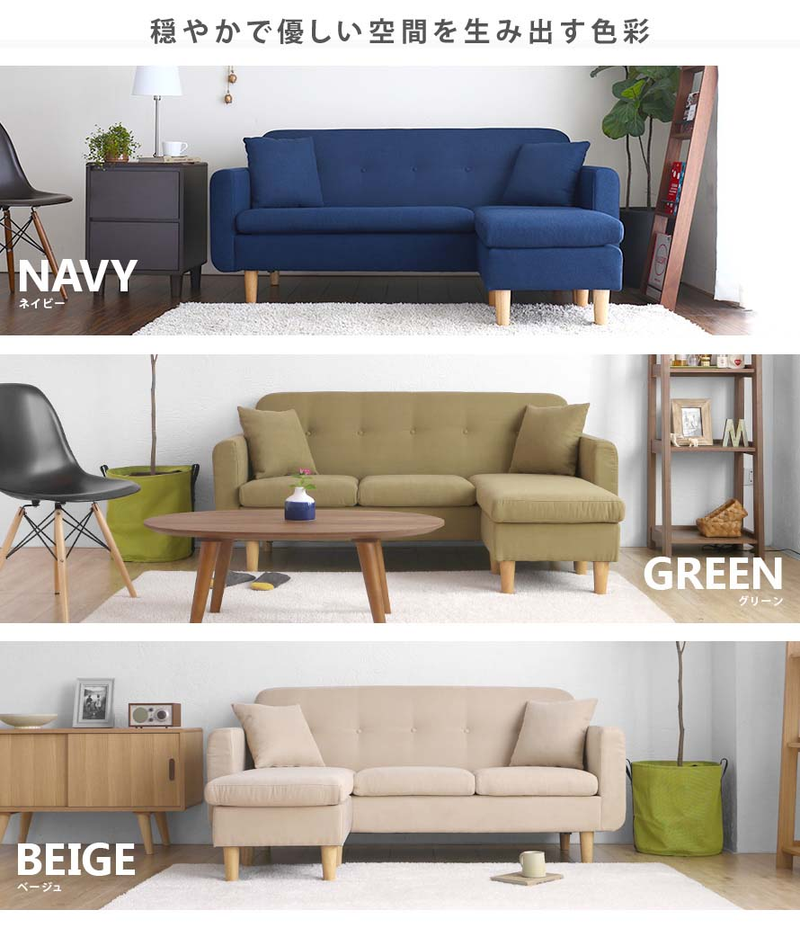 Leuven Sofa in navy, green and beige