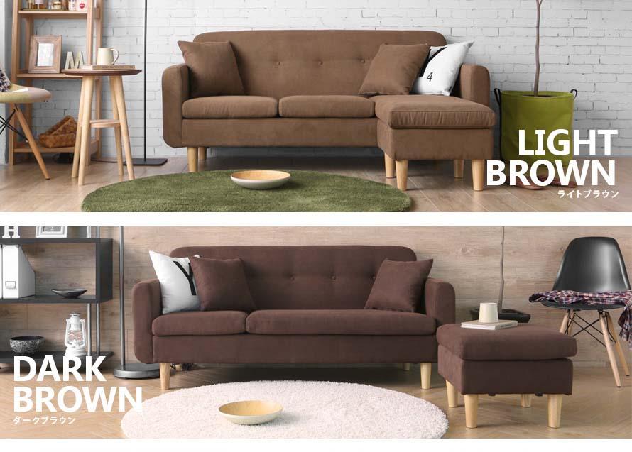 Leuven Sofa in light brown and dark brown