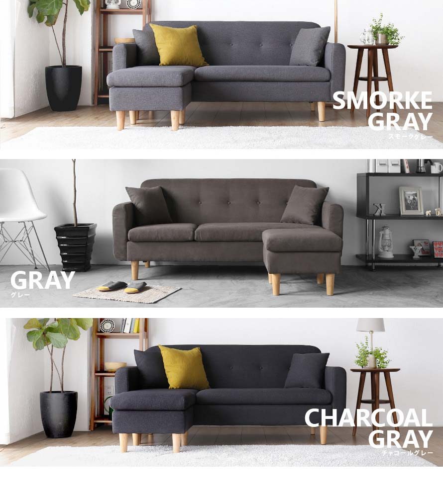 Leuven Sofa in smoke gray, gray and charcoal gray