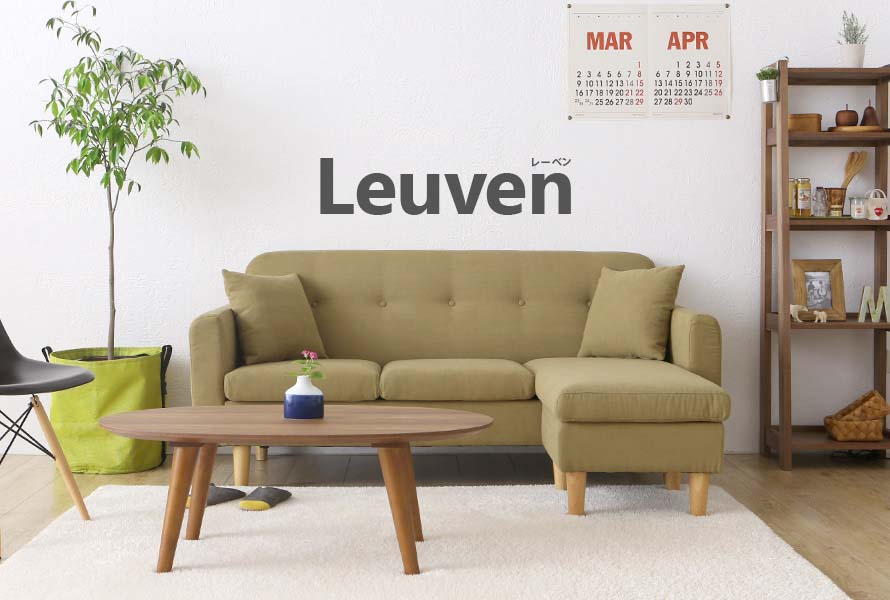 Leuven Sofa Green