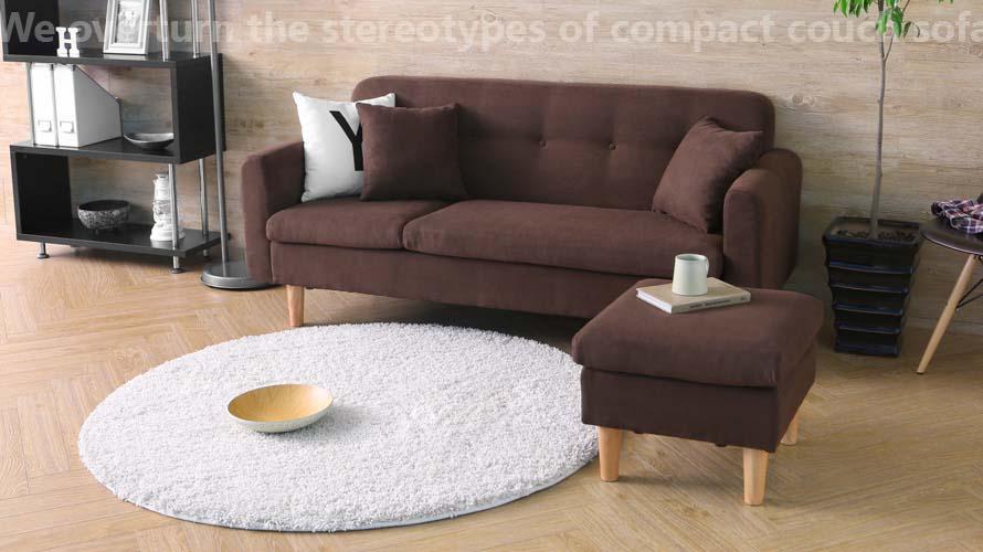 Leuven Sofa Light Brown