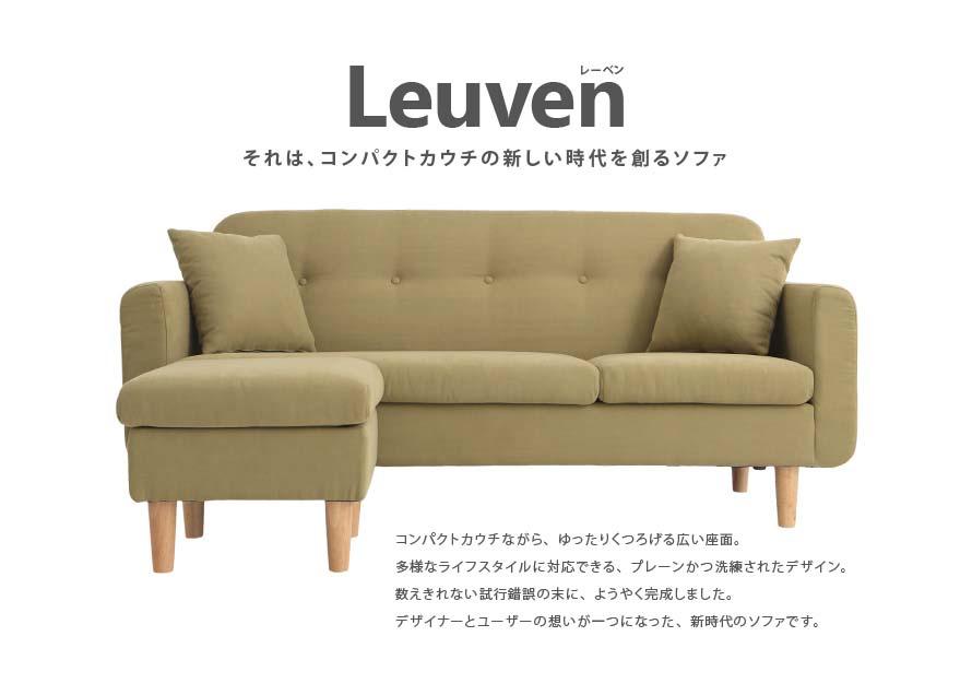 Leuven Sofa Japanese