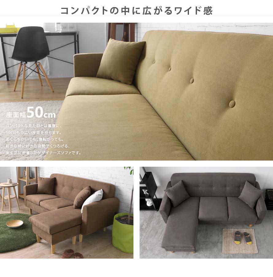 Leuven Sofa Living Room