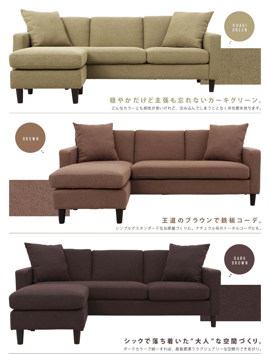 The Lisbon Japanese Sofa in Khaki Green, Brown and Dark Brown fabric colors.