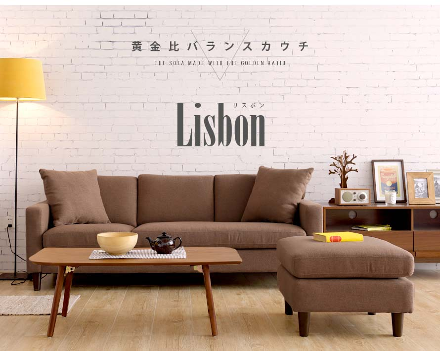 The Lisbon sofa in brown in a modern living room. Scandinavian Sofa blends in well anywhere.