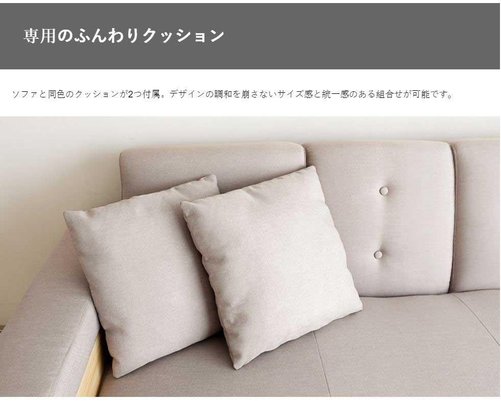 Dedicated Soft Cushions