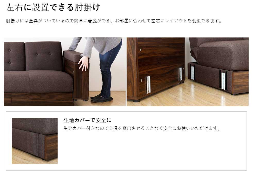 Removable Armrest