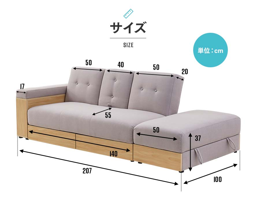 The Size of the Massimo Storage Sofa in mm