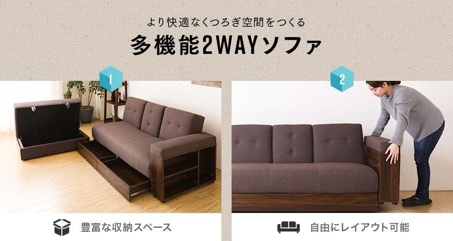 The sofa has a lot of storage compartments. The armrest can be placed either left or right side