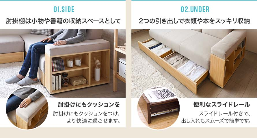 The armrest can be used as a storage shelf display. The drawers underneath pulls out easily and can store items.