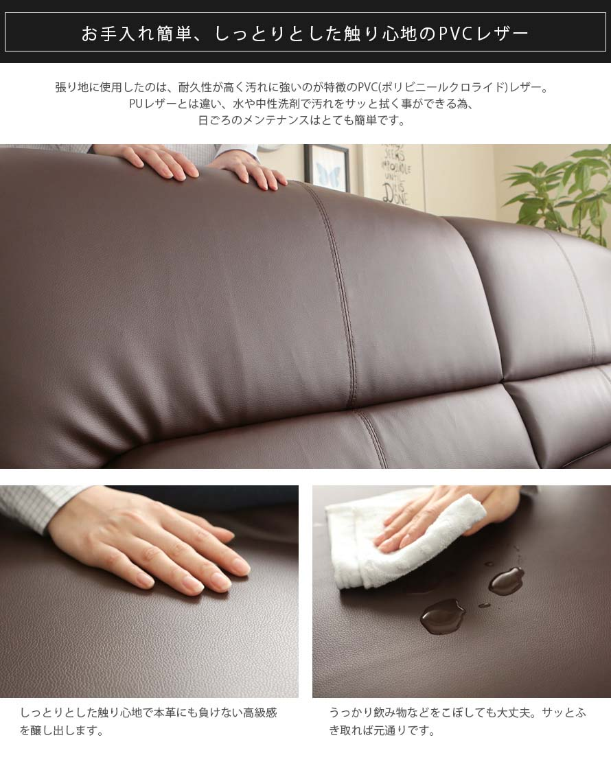 THe leather has a luxurious feeling that is not defeated by real leather. The leather is moist and soft to the touch. If you accidentally spill drinks on it, it can be easily cleaned by wiping a damp cloth over it.