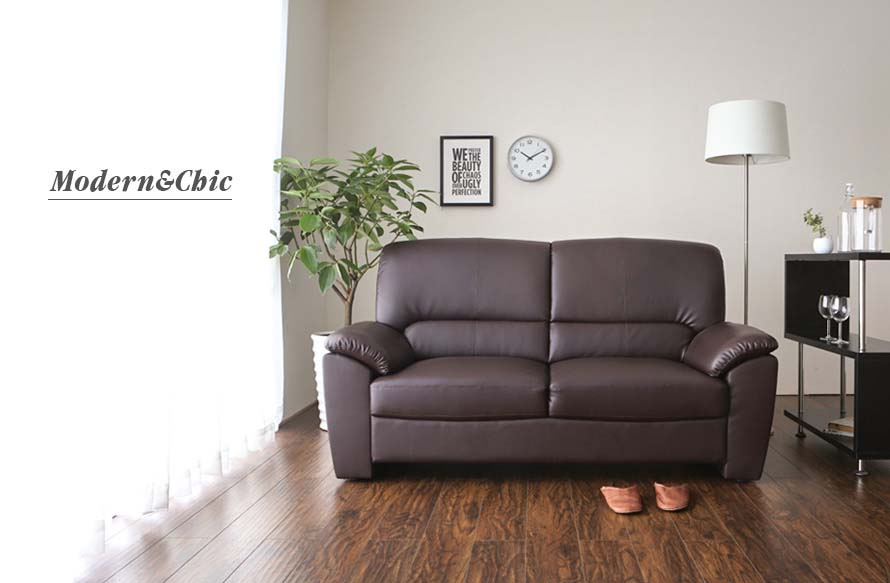 The Momo leather sofa is modern and chic