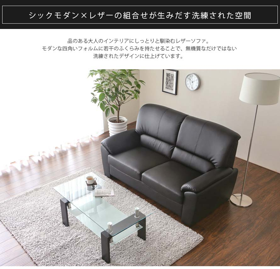 The Momo Japanese Sofa has natural curves to give it a sophisticated design.