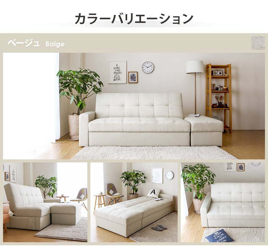 Bedandbasics.sg has the best fabric storage sofa beds in Singapore. Lowest pricing guaranteed
