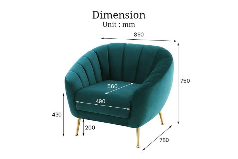 The dimensions of the Quinn Armchair
