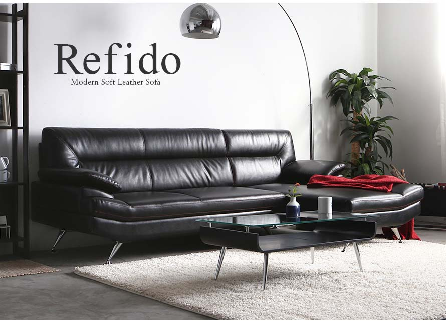 nuloft is the exclusive distributor of the Refido Leather Sofa.