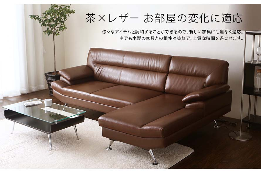 The Refido Japanese Sofa harmonizes easily with new furniture without difficulty. It pairs well with wooden furniture and can adapt to many different styles in the living room.