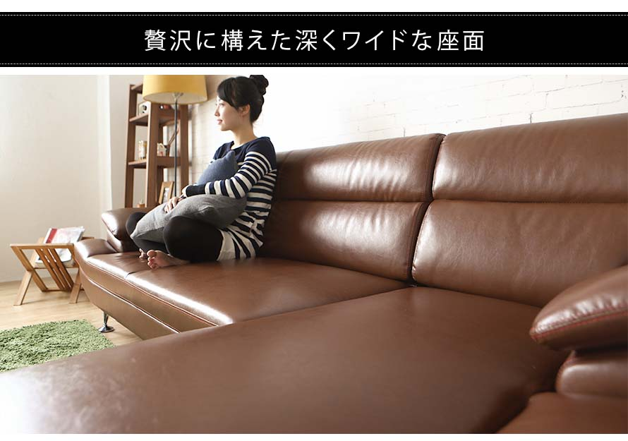 The deep and wide seating cushioning allows you to seat in it comfortably