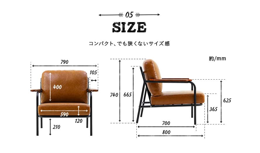 Measurements of the sofa in mm.