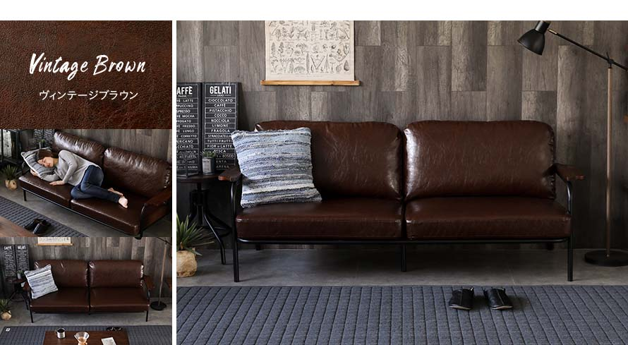 Sofa in Vintage Brown Leather Color.