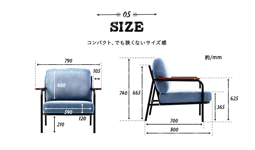 the measurements of the sanctum armchair in mm.