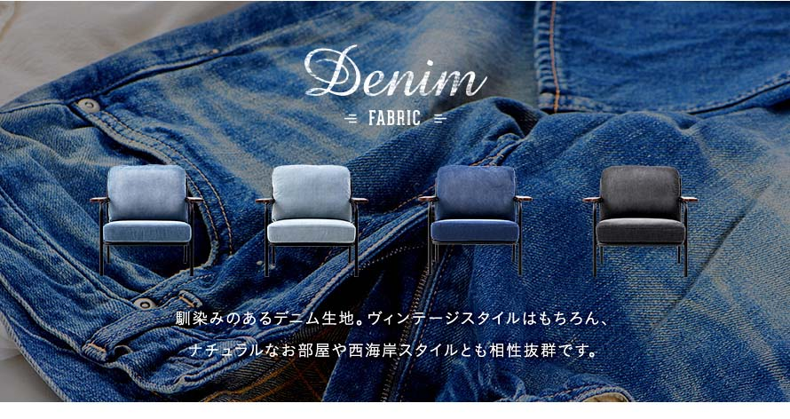Denim Fabric that is used to manufacture jeans is used.