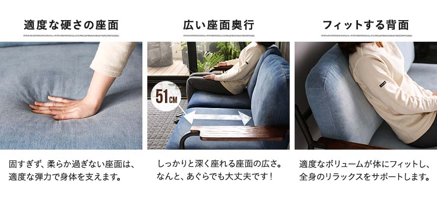 perfect cushioning firmness, 51cm depth provides more seating room. firm backrest support