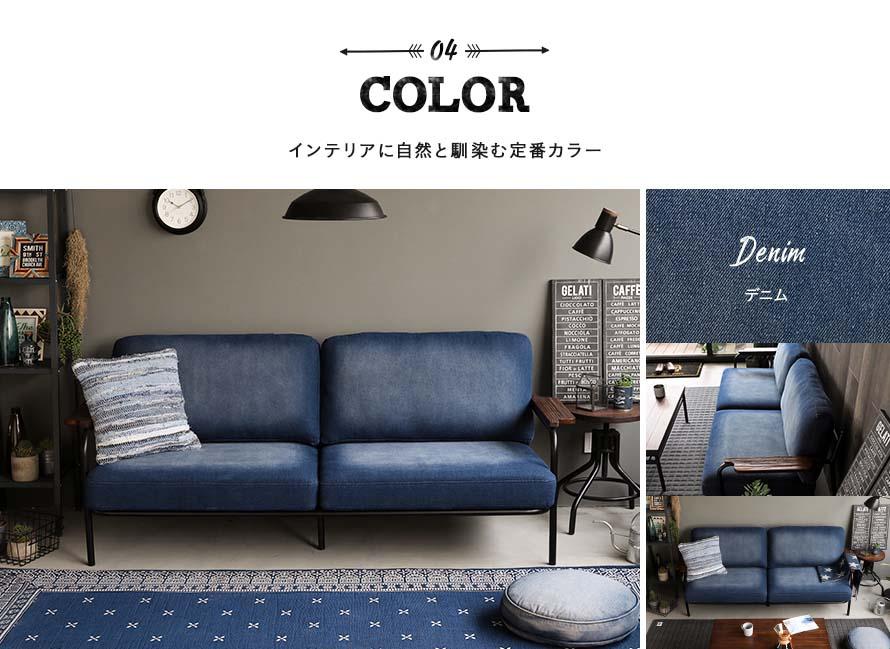 Sanctum Denim Fabric Sofa 3 Seater Bedandbasics Singapore