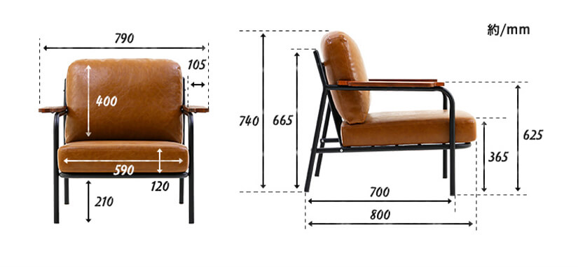 The dimensions of the Sanctum Soft Leather Armchair (1 Seater).