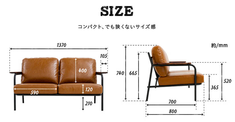 The dimensions of the Sanctum Soft Leather Sofa (2 Seater)