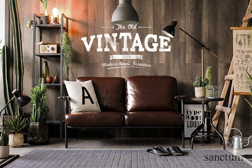Vintage café-style industrial design.