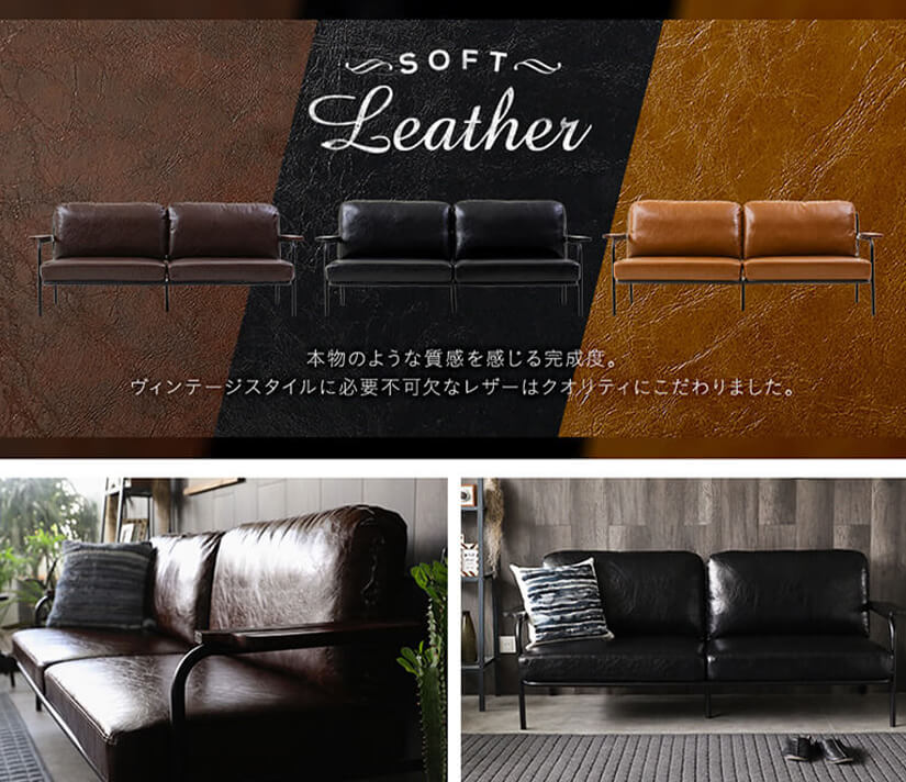 Upholstered with high-quality vegan PU leather. Natural leather texture and grain. Distressed look.