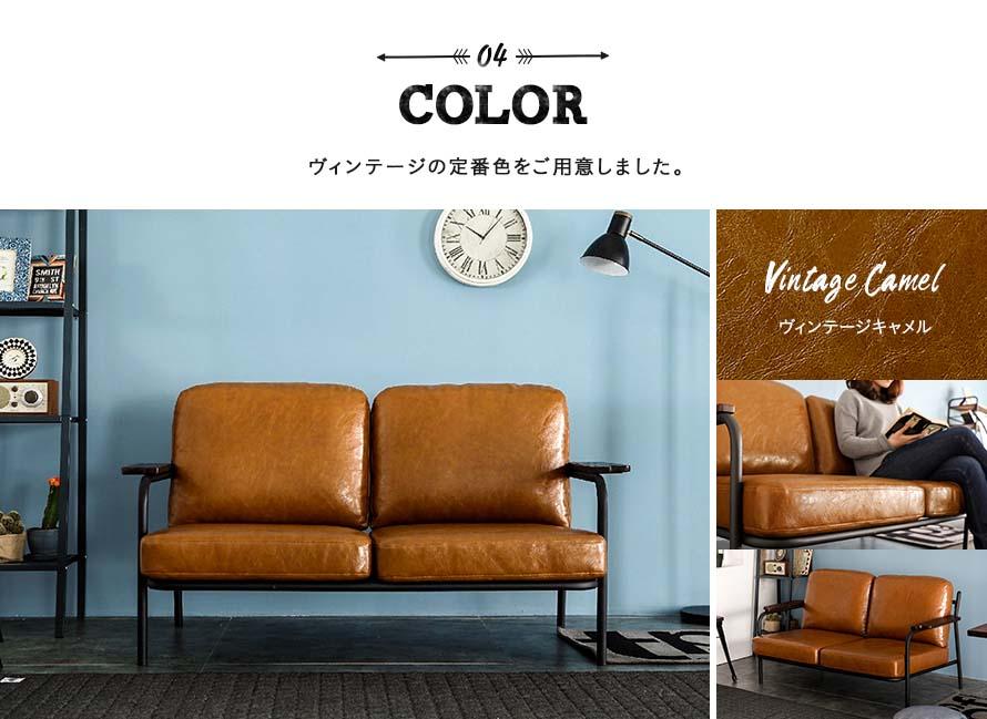 vintage camel soft leather sofa