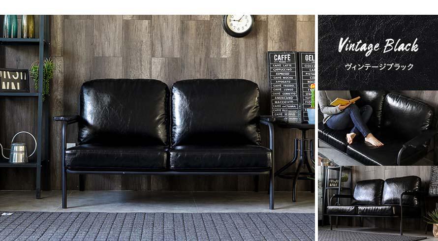 vintage black soft leather sofa