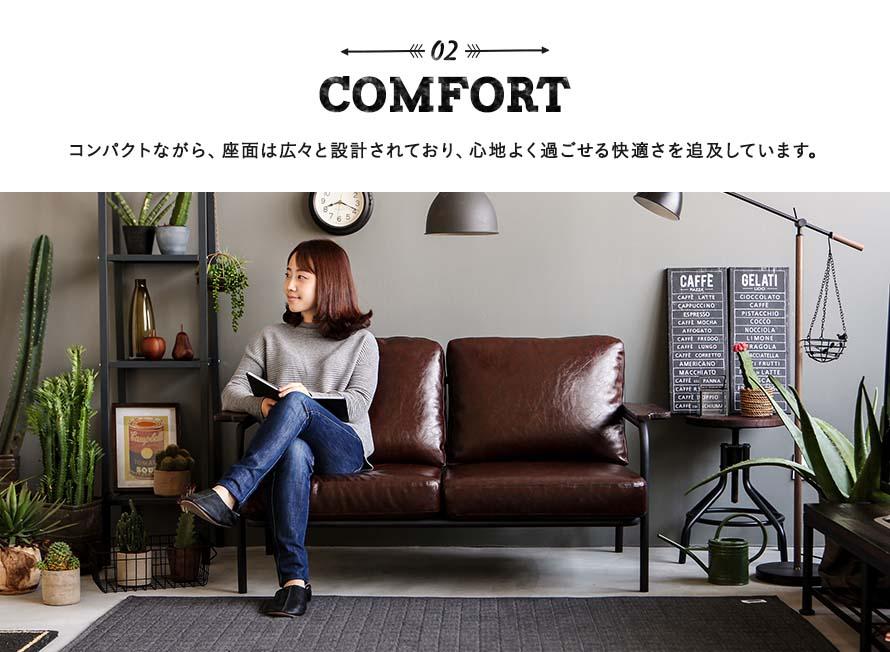 comfortable sofa design