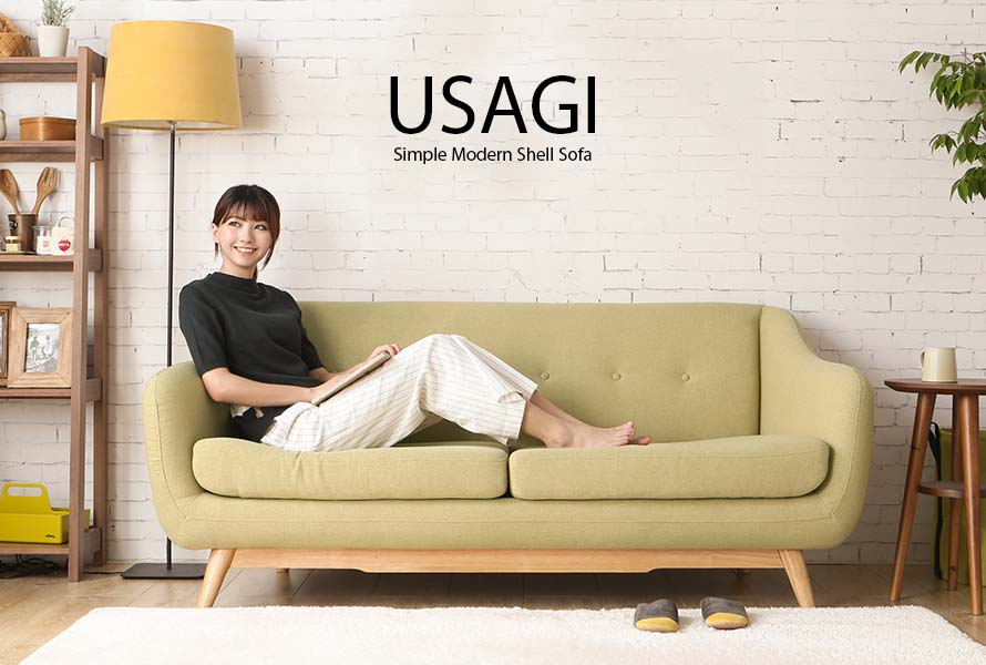 Usagi Simple Modern Shell Sofa