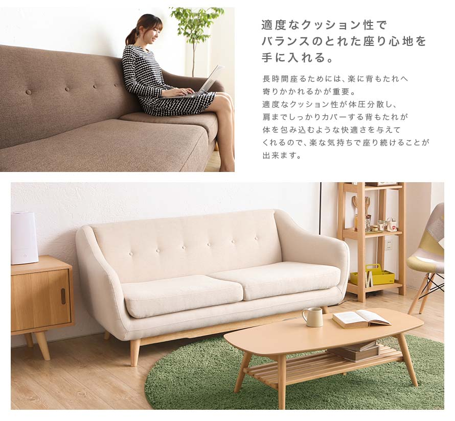Usagi Fabric Sofa is comfortable even for prolonged seating because the cushions distributes your weight evenly