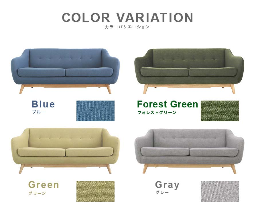 Blue, Forest Green, Green, Gray colour variants