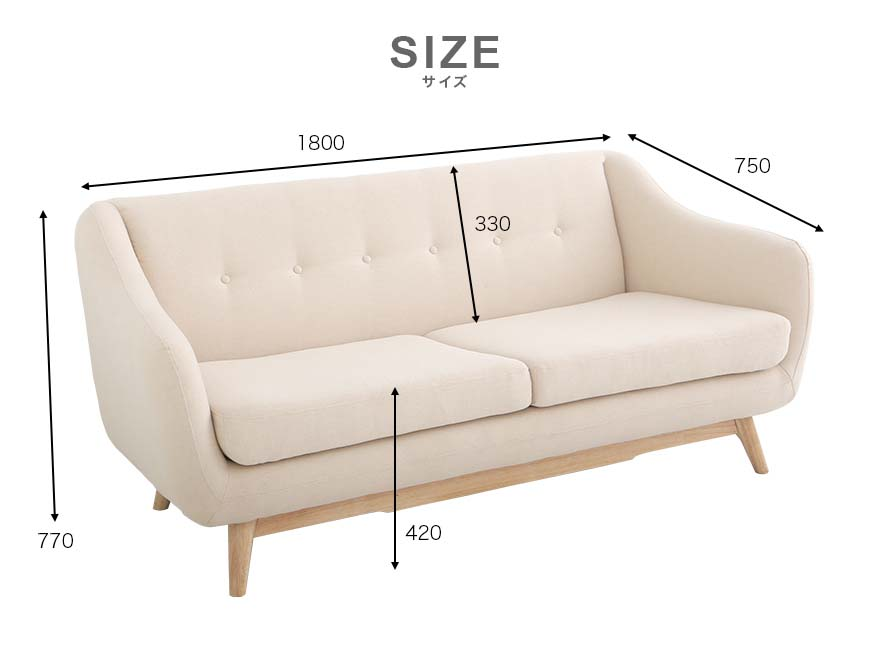 Usagi Fabric Sofa size and dimensions